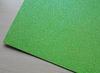 Фоаміран з глітером   А5  №  15 зелений світлий