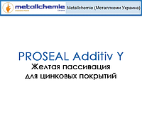 Желтая пассивация для цинковых покрытий PROSEAL Additiv Y