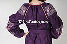Вышитое льняное платье бохо, этно, стиль Вита Кин, вишите плаття вишиванка, Bohemian, фото 5