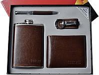 Подарочный набор 4 в 1: фляга/ручка/брелок/портмоне