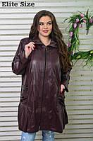 Женская модная ветровка из перфорированной эко-кожи больших размеров