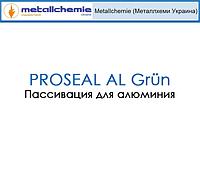 Средство для пассивации алюминия PROSEAL AL Grün