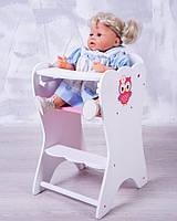 Кукольный стульчик для кормления Бэби Борн Совушки