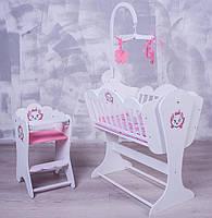 """Кукольная мебель """"Кошечка Мари"""""""