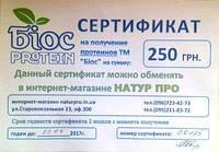 Срок действия сертификатов - ПРОДЛЁН!