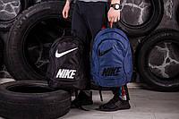 Городской рюкзак спортивный, для ноутбука, 2 отделения, 2 вида