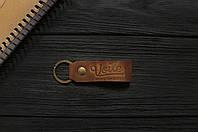 Брелок для ключей светло-коричневый ручной работы VOILE vl-kch1-lblk