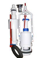 АБк-10 Комплект Слив кнопка (гальв.) + Поплавок (низ) лифт