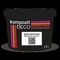 Декоративное покрытие KOMPOZIT DECO M130 2.5л (Серебро) - Водо-дисперсионная декоративная перламутровая краска