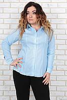 """Стильная женская рубашка в полоску """"Vision"""" с длинным рукавом (большие размеры)"""