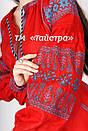 Вышитое платье  бохо вышиванка лен, этно, бохо-стиль, вишите плаття вишиванка, Bohemian,стиль Вита Кин, фото 4