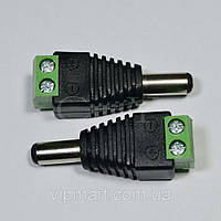Power Male Jack Adapter DC 5.5 x 2.1 мм
