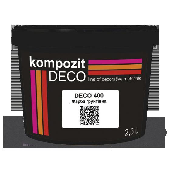 Краска грунтовочная Kompozit Deco 400 2.5л