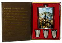 Подарочный набор Книга 4 в 1: фляга/стопки