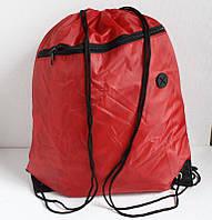 Рюкзак для спортивной формы или сменной обуви красного цвета.