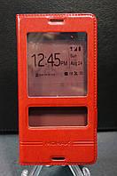 Чехол книжка Sony M4 AQUA Бесплатная доставка цвет красный