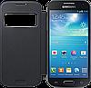 """Китайский Samsung Galaxy S4, дисплей 4"""", 1 SIM. Заводская сборка."""