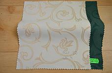 Teflon Виноград-150 (Рис.10) Цветная Скатертная ткань с пропиткой МВО 150см, фото 3