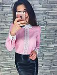 Женская красивая блуза (3 цвета), фото 4