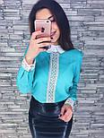 Женская красивая блуза (3 цвета), фото 6