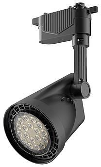 Трэковый светодиодный светильник 18W (Cree) 2500 Люмен