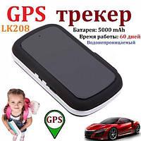 GPS трекер LK208, GPS маячок GSM GPRS, с защитой от влаги, функция кнопка SOS