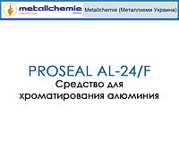Средство для хроматирования алюминия PROSEAL AL-24/F