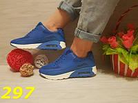 Кроссовки аирмакс синие женские