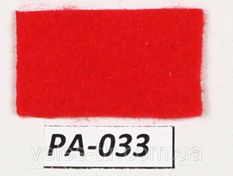 Фетр Червоний 20х30см віскоза 1.3 мм 180 г/кв. м