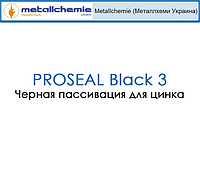 Черная пассивация для цинка PROSEAL Black 3