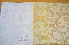 Teflon Лоза-150 (Рис.7) Цветная Скатертная ткань с пропиткой МВО, фото 2