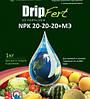 Dripfert 20-20-20+TE - комплексное удобрение