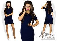 Женское короткое платье. Синее.
