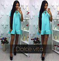 Женское модное платье с рюшами (3 цвета)