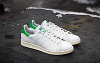 Мужские кроссовки адидас adidas Stan Smith cтан смит