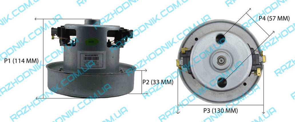 Двигатель для пылесоса 1200 (УНИВЕРСАЛЬНЫЙ), фото 2