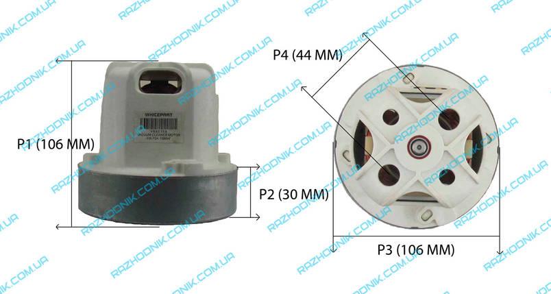 Двигатель (Мотор) для пылесоса Philips малый, фото 2