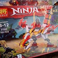 Детский конструктор нинзяго на 163 детали