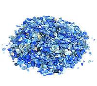 Камни натуральные для декора Лазурит (3-5 мм) 100 грамм