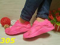 Кроссовки хуарачи розовые женские