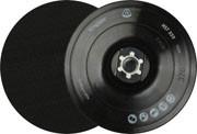 Опорный диск для самозацепных кругов (на липучке) Klingspor HST 359 D150мм арт.70436