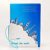 """Объемная 3-D обложка на паспорт (на резинке) """"Around the world*"""" (*Вокруг света)"""