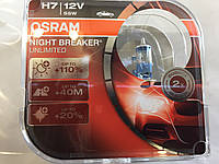 Лампы Автолампы Osram H7 Night Breaker Unlimited+110%