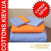 Комплект двуспального евро постельного белья  сатин однотон