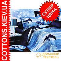 Комплект двуспального евро постельного белья 3D (коттон) Дельфин