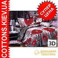 Комплект двуспального евро постельного белья 3D (коттон) Астра-вензеля