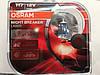 Лампы Автолампы Osram H7 Night Breaker Laser+130%