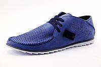 Спортивные туфли Visazh, мужские, натуральная кожа, голубые, р.  43 44