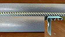 """Карниз для штор алюминиевый под крючок """"грибочек"""". Комплект."""