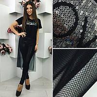 Женская модная стильная черная футболка-сетка LOVE Турция. Арт-8134/39